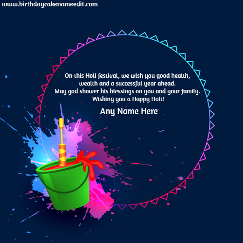 Colourful Holi Wishes Images with Quotes and Name