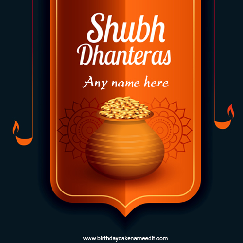 Shubh Dhanteras wishes with Name Image