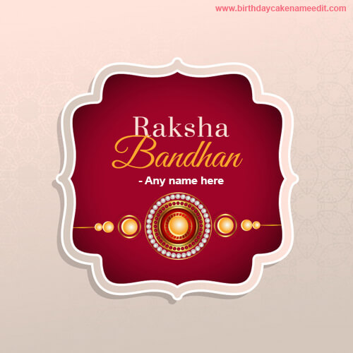happy raksha bandhan wishes greetings with name