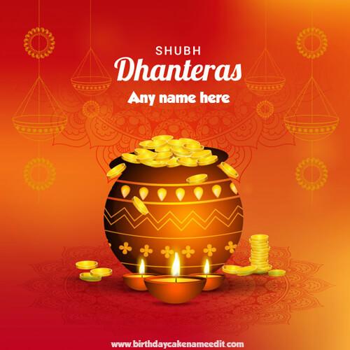 write name on happy dhanteras greeting card pic
